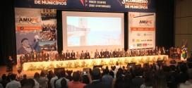 Cupira participa do 3º Congresso Pernambucano de Municípios