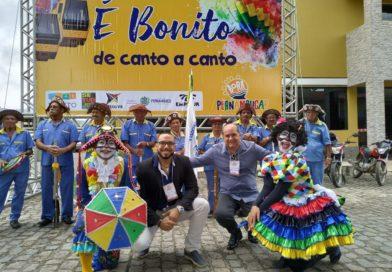 """Cupira participa do seminário """"Bora Pernambucar – Turismo de Canto a Canto"""" promovido pelo governo do estado"""