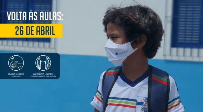 CVT confecciona mais de 13 mil máscaras laváveis para volta às aulas
